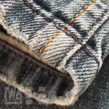 Nähmaschine W6 Freiarm für Jeansnaht